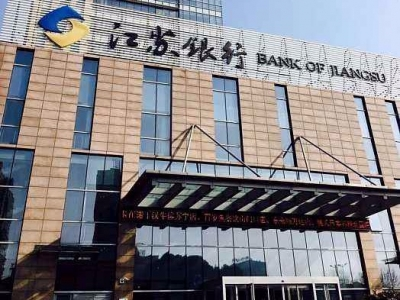 真是太方便了!江苏银行推出手机缴党费服务