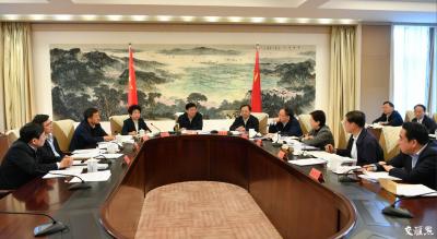 """江苏省委常委会:以""""三项机制""""激励干部想干事能干事干成事"""