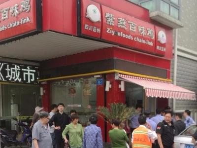 熟食店里两员工突然倒下 原来是一氧化碳中毒所致