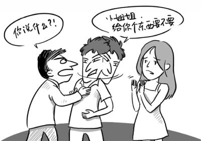 """模仿抖音视频搭讪邻桌""""小姐姐"""" 台州两小伙把自己搭进了牢房"""