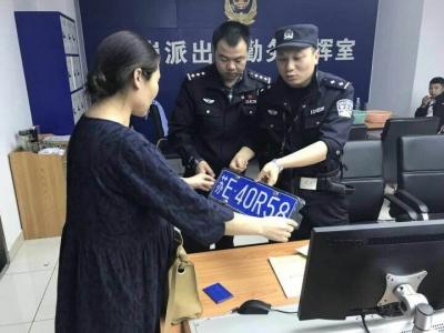 """外地车牌雨中""""游""""到镇江,好心市民拾起交给警察"""