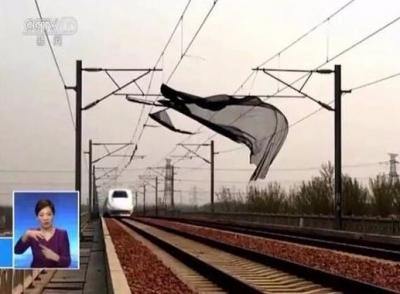 突发!沪宁线无锡段接触网挂异物,导致多趟列车晚点