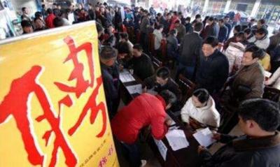 8月11日丹阳将举办中高端人才专场招聘会,所有岗位年薪最低8万元