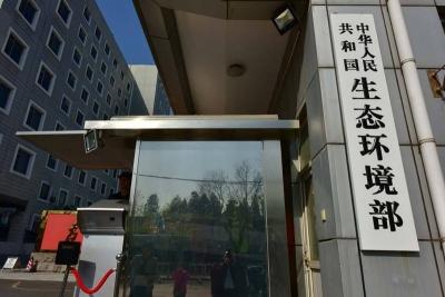 未完成空气质量改善目标——后果很严重!晋城、邯郸、阳泉三市市长被约谈