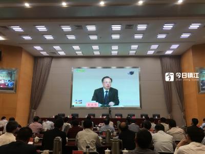 镇江观看省廉政工作会议,张叶飞:不作为、乱作为、慢作为现象仍突出