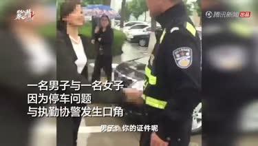 局长夫妻俩阻挠警察执法双双被拘留