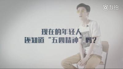 正青春!5分钟读懂当代中国年轻人