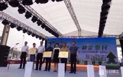 """镇江3家单位获得""""江苏省能源计量示范单位""""称号"""