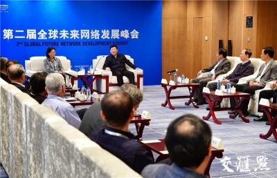 期待!江苏将与有关方面通力合作共建未来网络国家实验室