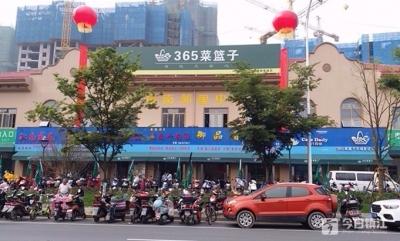 """京口区""""菜篮子""""地图再扩容 中南御锦城菜市场开业"""