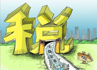 """""""暖企""""进行时!丹阳30家困难企业获减免税收1197.79万"""
