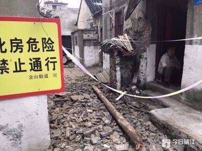 镇江三多巷百年老宅半边垮塌 已在紧急处置