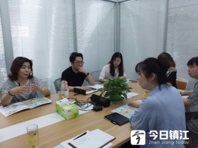 江苏省综合金融服务平台启动运行 京口区艾克斯信息科技成全省首家上线企业