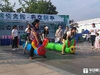"""别样文化旅游节 与""""粽""""不同的端午味"""