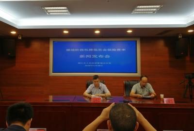 今年镇江继续阶段性降低社保费率 为企业减负近1.5亿