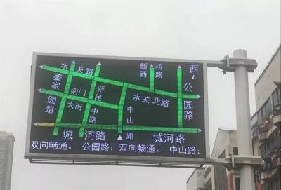 丹阳首块交通诱导屏在中山路试运行,实时路况一目了然