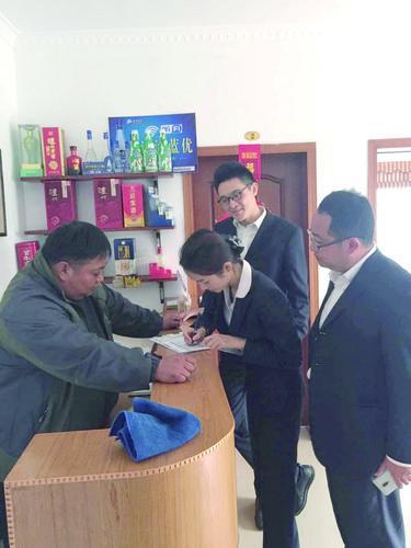 """镇江启动""""阳光金融 普惠'三农'""""服务品牌创建工作"""
