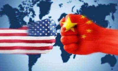 国务院关税税则委员会关于对原产于美国500亿美元进口商品加征关税的公告