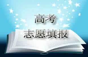 江苏高考生今起模拟填报志愿 预计6月24日晚8点可查成绩