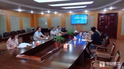 镇江市区供水价格调整将召开听证会  想报名参加请看这里