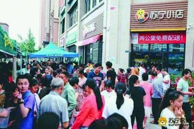 同比增长121%! 618苏宁易购家电、超市大爆发