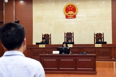 中国保监会原办公厅副主任朱堰徽涉嫌受贿被常州检察院起诉