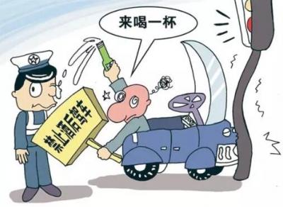 扬中44名党员干部 酒驾受党纪处分