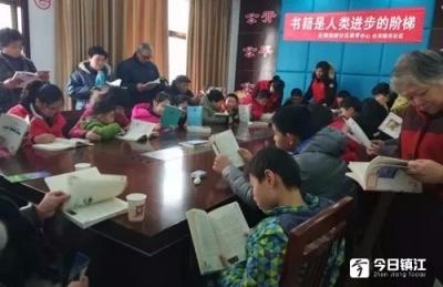 丹阳这所学校,入围全国第二批城乡社区教育特色学校名单!