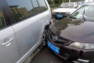 北京出台交通事故简易程序处理新规:应撤不撤致堵罚200元