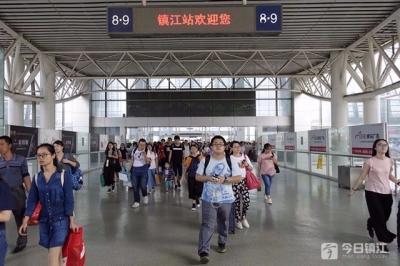 铁路镇江站暑运预计发送旅客202万人次 将增开徐州方向动车