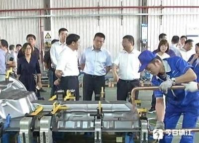 丹阳新能源汽车产业技术升级,打造省重点产业基地