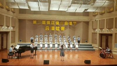 第二届镇江金山合唱节收官