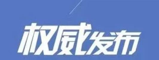 网传退伍老兵在镇江死亡系谣言