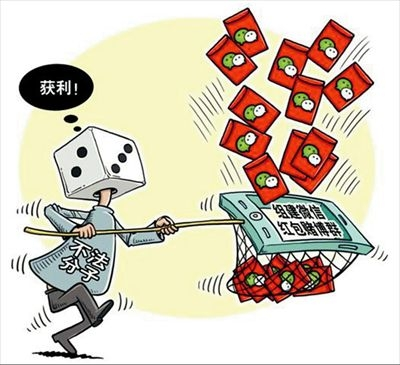 """丹阳一男子建群聚赌被抓,每个8.8元的红包成为击倒30多名成员的""""诱饵"""""""