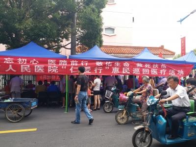 听说丹阳人医20多名专家巡医到延陵 村民一早就排起了长队