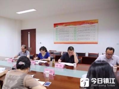 江苏省第十届残疾人运动会筹备推进会在我市召开