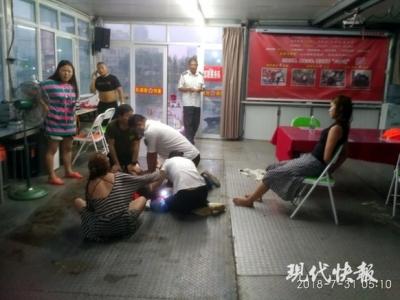 宿迁3名女子一起醉酒一起跳河,拼命抗拒救援1人溺亡