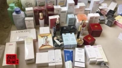 江苏警方破获假化妆品大案 香水成本仅1元你敢用吗
