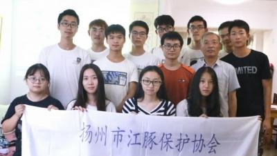 一群大学生赴扬州寻访护豚人