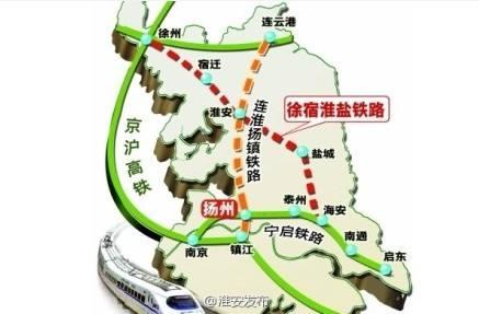 连淮扬镇铁路将进行设计变更:扬州与北沿江高铁实现互联互通