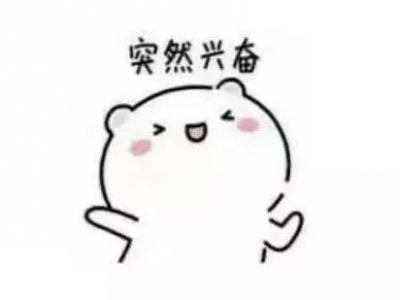 今天,江苏省2018年提前录取本科院校投档线出炉