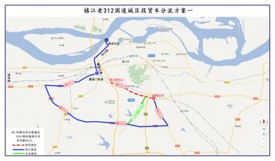 8月10日起金润大道宜城大道正式禁货 途经老312国道需绕行