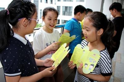 暑假作业怎么做? 红旗小学为学生量身定制活动手册