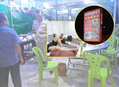 柬埔寨中餐馆发生枪击案:嫌犯朝4名中国游客连开多枪