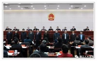 市八届人大常委会召开第十一次会议 惠建林主持