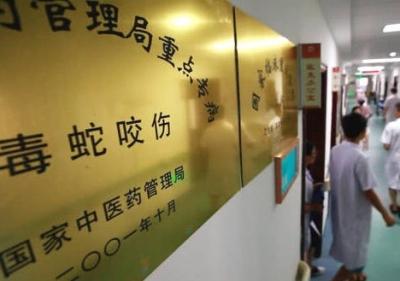 陕西21岁女孩网购银环蛇当宠物被咬 医院宣布已脑死亡