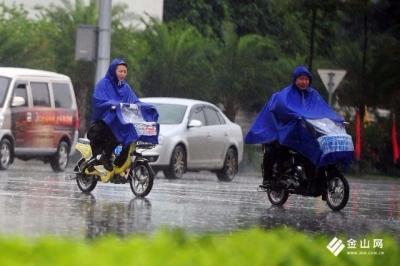 今明两天都是雨雨雨 防蚊预报要不要尝试一下?