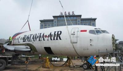 """波音737""""飞""""进江苏航院"""