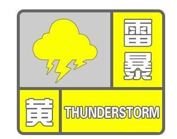 丹阳未来6小时有强对流天气!阵雨+雷电+大风!请注意防范