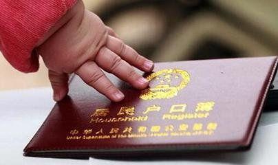 8月1日起,南京购房落户政策将全部废止